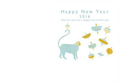 カジュアル写真フレーム年賀状・横12 | 年賀状2016 素材 2016年 | 無料ダウンロード | ブラザー