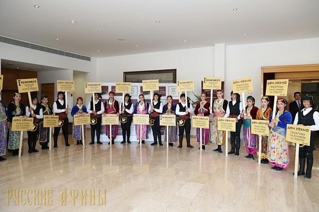 При поддержке Фонда Саввиди состоялась Международная научная конференция «Понт-Кипр: одна история, одна боль» http://feedproxy.google.com/~r/russianathens/~3/hZuw1N4eoiA/21392-pri-podderzhke-fonda-savvidi-sostoyalas-mezhdunarodnaya-nauchnaya-konferentsiya-pont-kipr-odna-istoriya-odna-bol.html  При поддержке Фонда Саввиди состоялась Международная научная конференция «Понт-Кипр: одна история, одна боль». Форум прошел 17 мая в г. Ларнака.