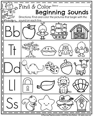 November Preschool Worksheets Preschool Activities