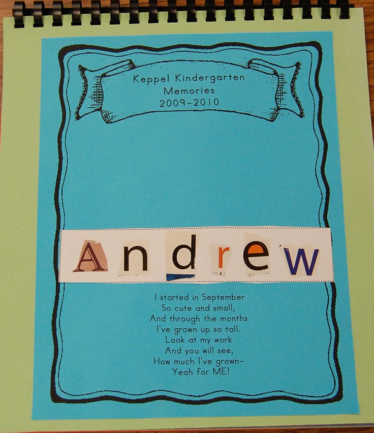 Preschool memory book | Kindergarten Memory Books