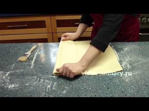Дрожжевое слоёное тесто для круассанов .