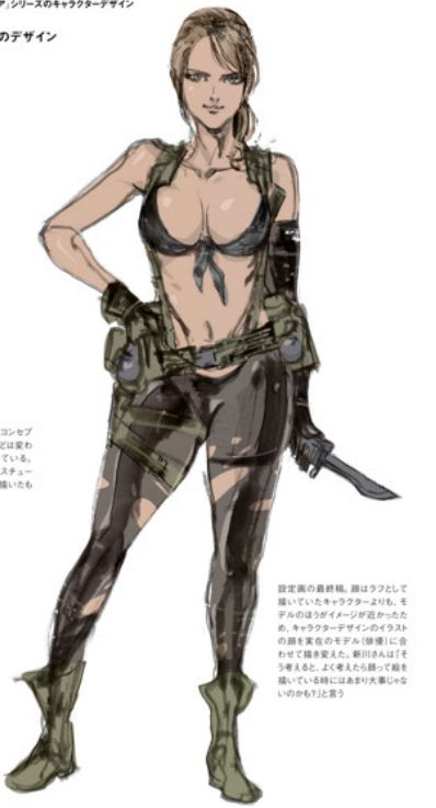 Quiet - The Metal Gear Wiki - Metal Gear Solid Rising, Metal Gear Solid Peace Walker, Metal Gear Solid 4, and more