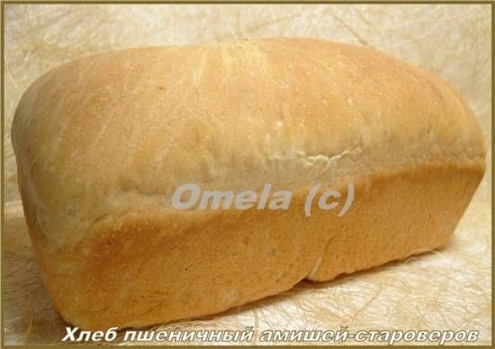 Хлеб пшеничный амишей-староверов (в духовке)