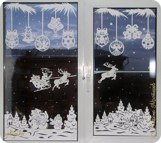 Новогодние окна прошлого года здесь... http://stranamasterov.ru/node/680074   и здесь   http://stranamasterov.ru/node/677622 фото 1