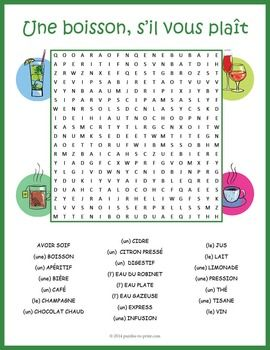 Use this fun word search activity to review French drinks vocabulary.  Students will enjoy learning the words and their spelling with this printable worksheet.
