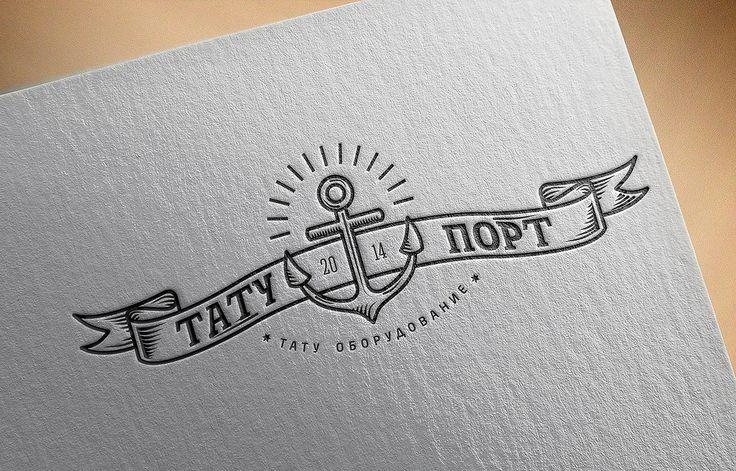 Создание логотипа. Рекламная студия «Paint and Paper».