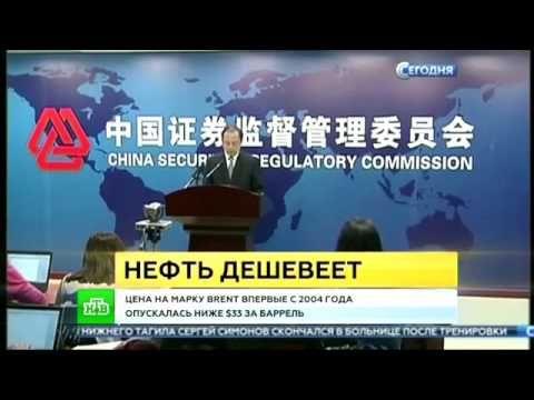 Новости областного суда саратовской области