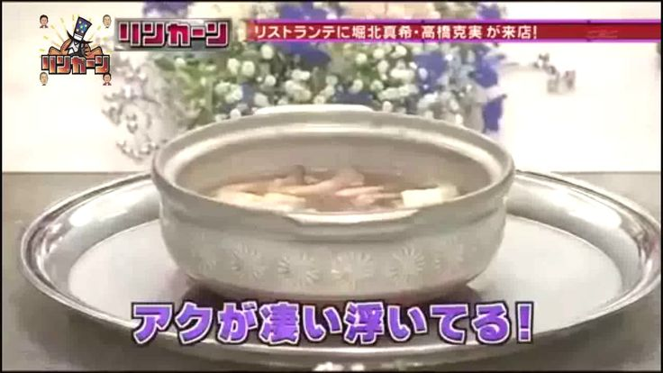 🃏 リンカーン 🃏 リストランテリンカーン 🈂 (響、東京03、ブラマヨ小杉) 🈴  https://www.youtube.com/watch?v=2fhHtcUjaFg