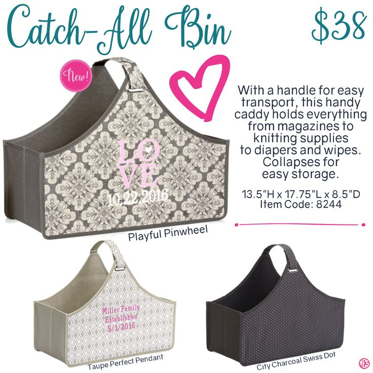 Catch-All Bin by Thirty-One. Fall/Winter 2016. Click to order. Join my VIP Facebook Page at https://www.facebook.com/groups/1603655576518592/