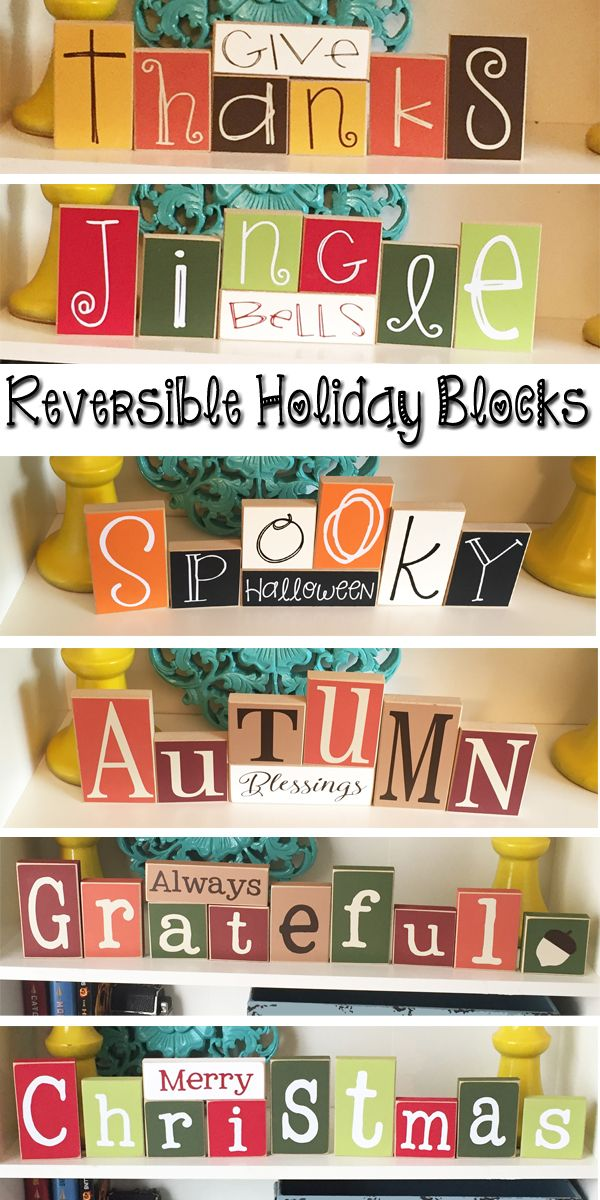 These Reversible Holiday Blocks are so cute and save on storage space. Halloween Decor, Thanksgivign Decor and Christmas Decor and so much more! Shop now at craftswithasideofyou.com