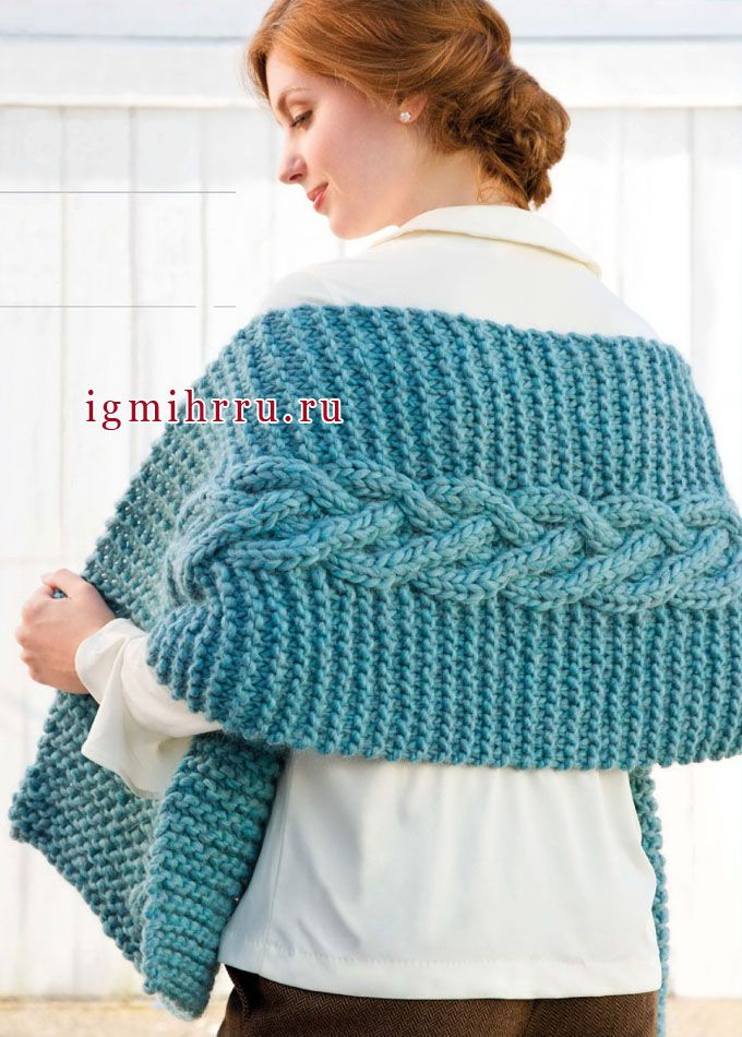 """Warm stole with """"oblique"""" associated with thick spokesRussian pattern - use Google Chrome to translate."""