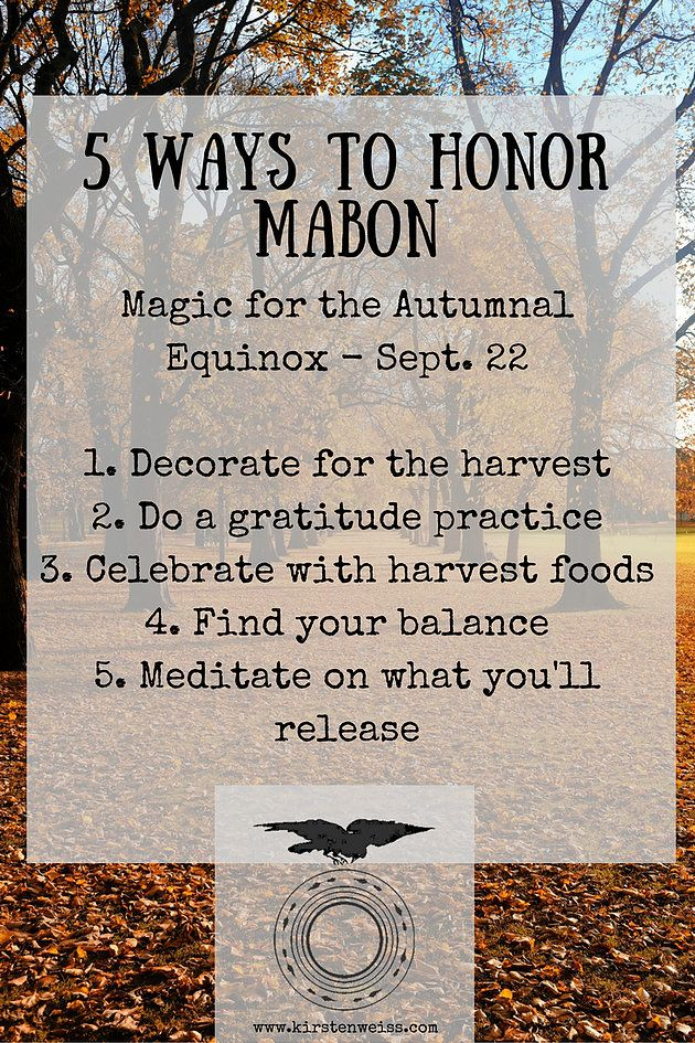 5 Ways to Celebrate Mabon - the Fall Pagan Holiday. Click through to read more or pin and save for later.