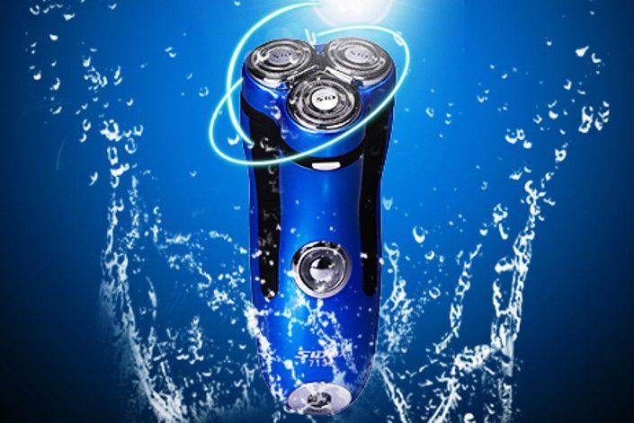 SID SA7132 Electric Rechargeable Razor Washable Rotary Shaver #SID
