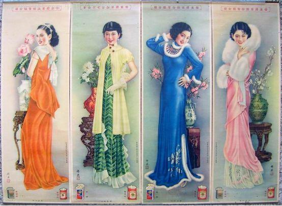 Il cheongsam è il tradizionale abito femminile cinese, equivalente femminile del changshan. In lingua cinese è conosciuto come qípáo. È il rappresentante di abbigliamento cinese più riconosciuto e rispettato oggigiorno. E 'uno dei capolavori di costumi più brillanti in cina. Anche se la sua definizione e la generazione di tompo hanno un sacco di polemiche,  Ma è ancora un fenomeno e la forma più bella di culturadi abbigliamento cinese.
