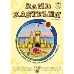 Leuke website - zonnespel.nl om kinderen te laten samenspelen