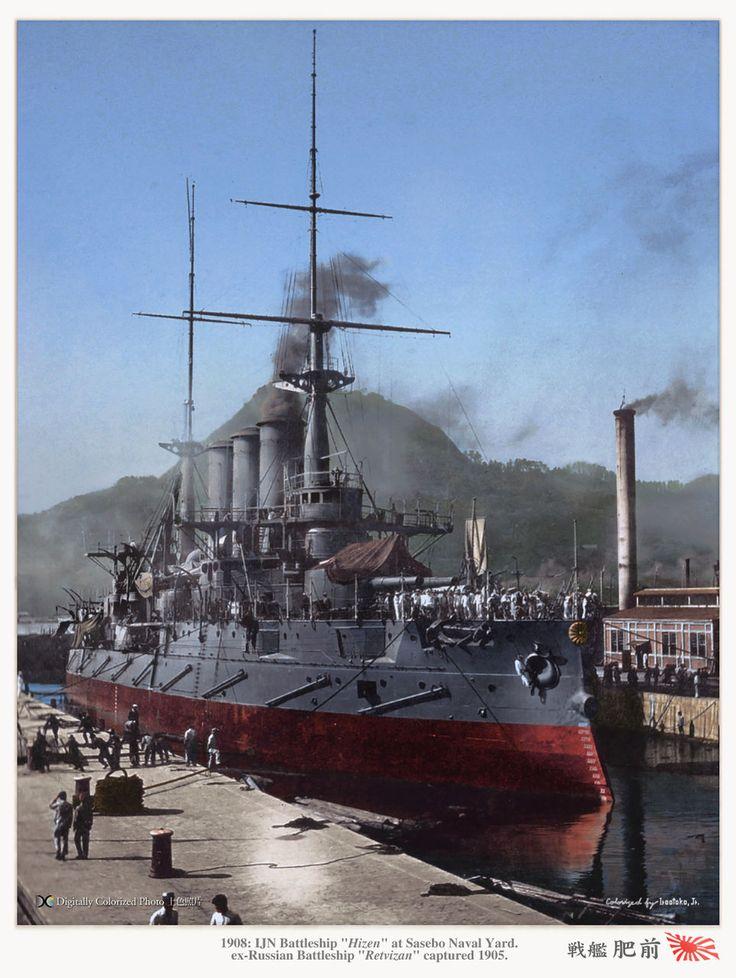 """1908: IJN Battleship """"Hizen"""" at Sasebo Naval Yard. ex-Russian Battleship """"Retvizan"""" captured 1905. #japan1908"""