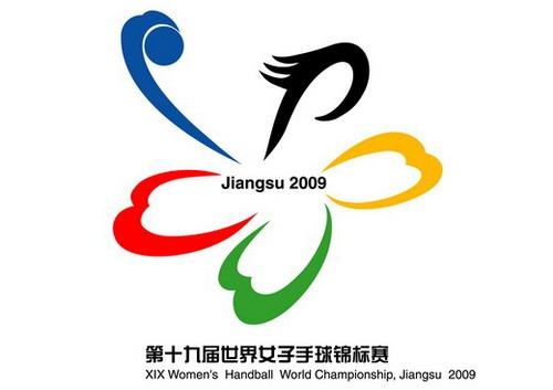 2009 - Jiangsu  XIX Women's World Championship Handball