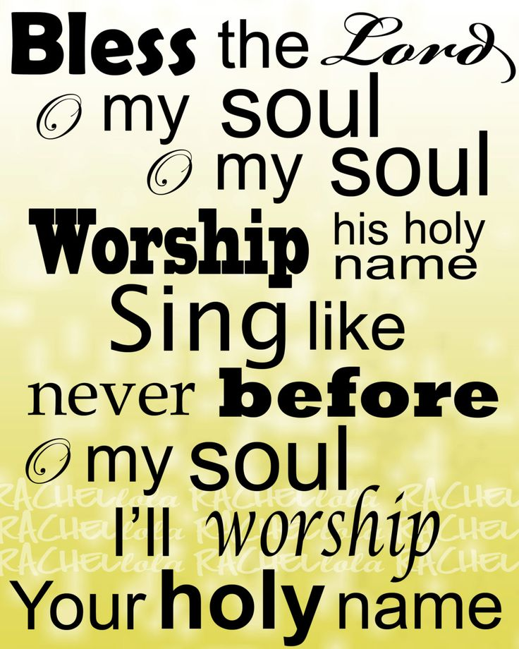 Inspirational Quotes From Christian Songs Best 25 Christian Song