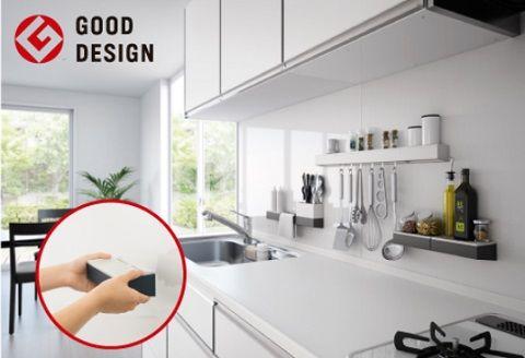 祝☆グッドデザイン賞受賞!飾れる収納「どこでもラック」:システムキッチン・流し台・バス・トイレがお得