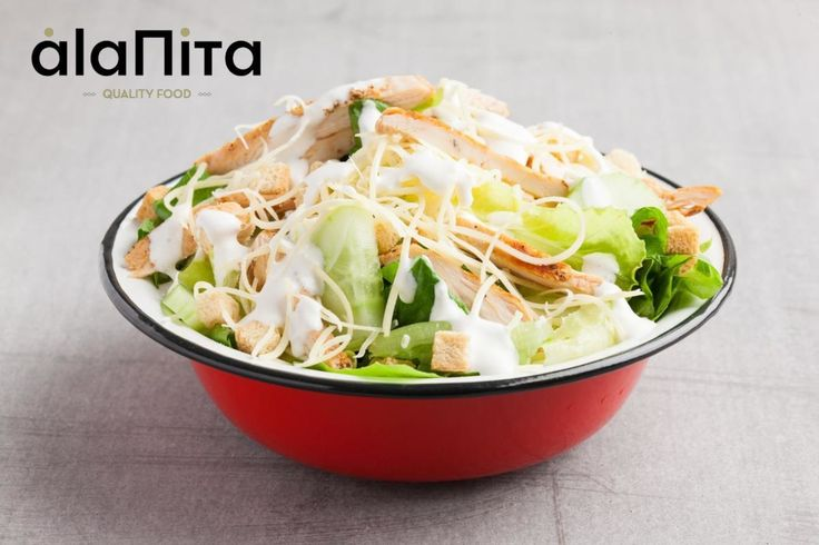 Το πλούσιο άρωμα και η γεύση του ελληνικού παρθένου ελαιολάδου στο τραπέζι σας σε όλες μας τις σαλάτες μας . a la Pita QUALITY FOOD Για αυτούς που επιθυμούν Ποιότητα και Service ------------ Τηλέφωνα παραγγελιών: Νίκαια Κουταΐση 31 210-4905013  210-4905014  6986-258586{Whats up } Κερατσίνι Π.Τσαλδάρη 96 210-4009979  210-4001371  6988-718890 {Whats up }