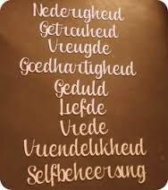 lasercut afrikaanse woorde - Google Search