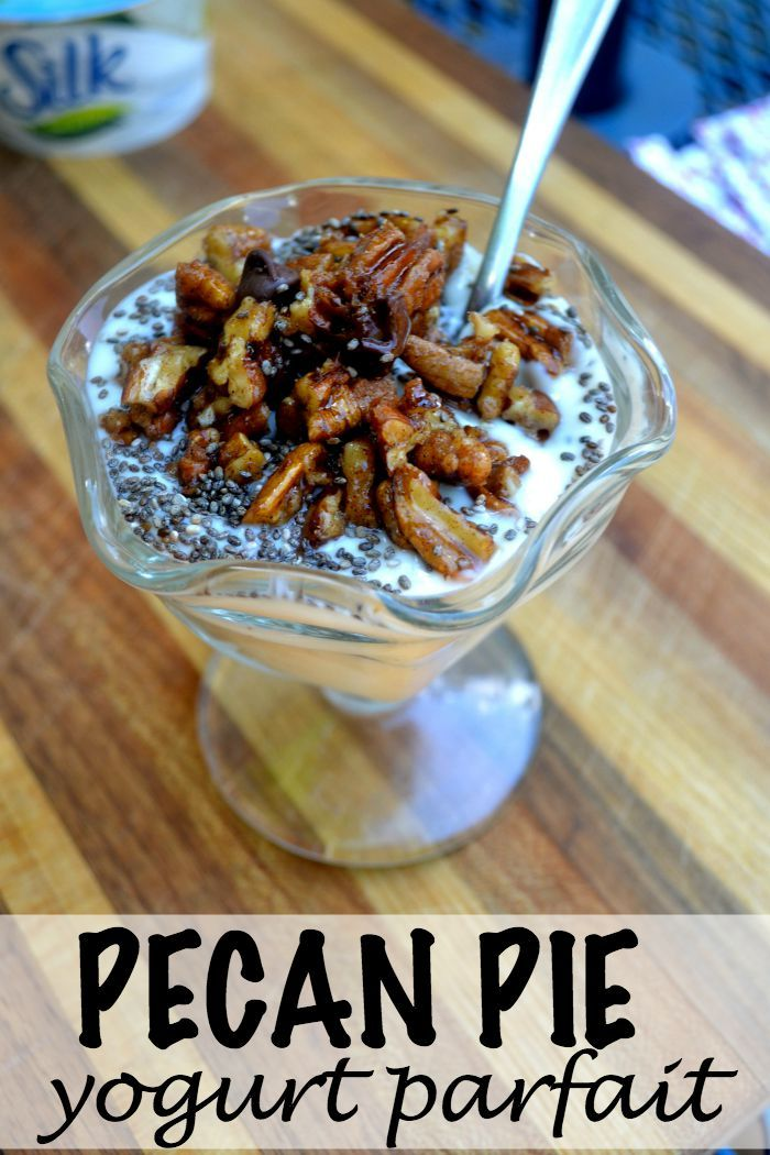 PecanPieParfait020 Try this for a great 21 day fix snack or breakfast!