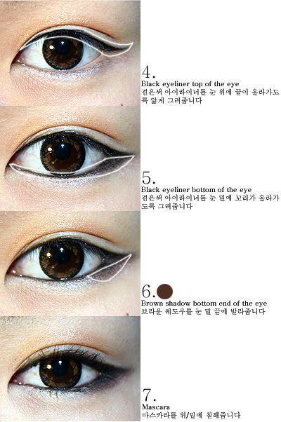 Korean makeup (eyes)