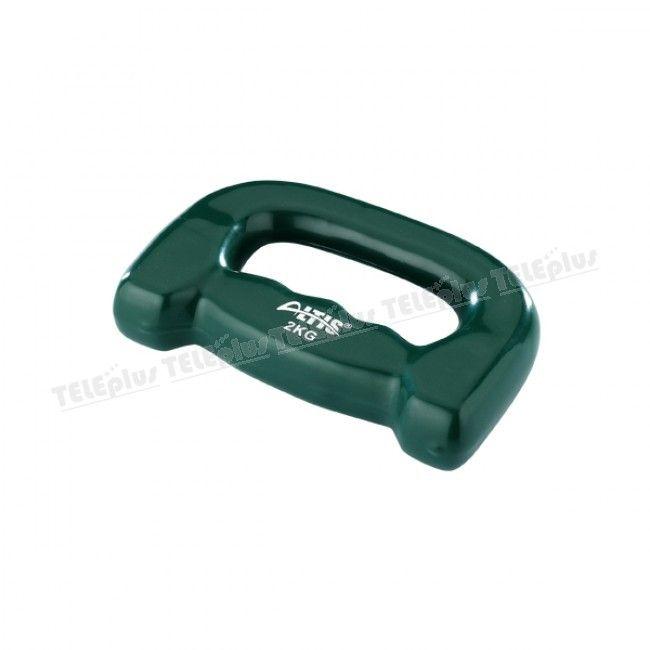 Altis Vinly PVC D Dambıl 2 Kg - El anatomisine uygun olarak dizayn edilmiştir. Dambıllarımızın üstü özel VINYL malzeme ile kaplanmıştır.   Vücudunuzun kol, omuz, bilek, göğüs ve sırt kaslarınızı çalıştırmanıza yardımcı olan en etkili fitness çalıştırma setidir.  - Price : TL15.00. Buy now at http://www.teleplus.com.tr/index.php/altis-vinly-pvc-d-dambil-2-kg.html