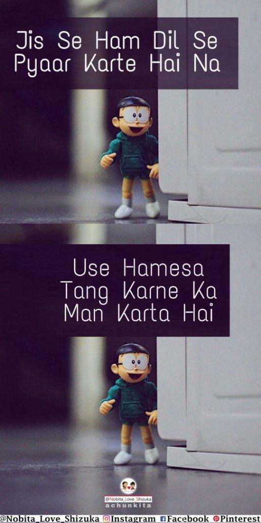 Jis Se Ham Dil Se Pyaar Karte Hai Na Use Hamesa Tang Karne Ka Man
