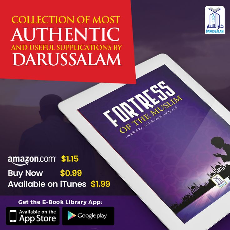 Collection of most Authentic and Useful Supplications by Darussalam. https://darussalampublishers.com/e-books/prayer-supplication/fortress-of-the-muslim #Hajj #Hajj2016 #EidulAdha