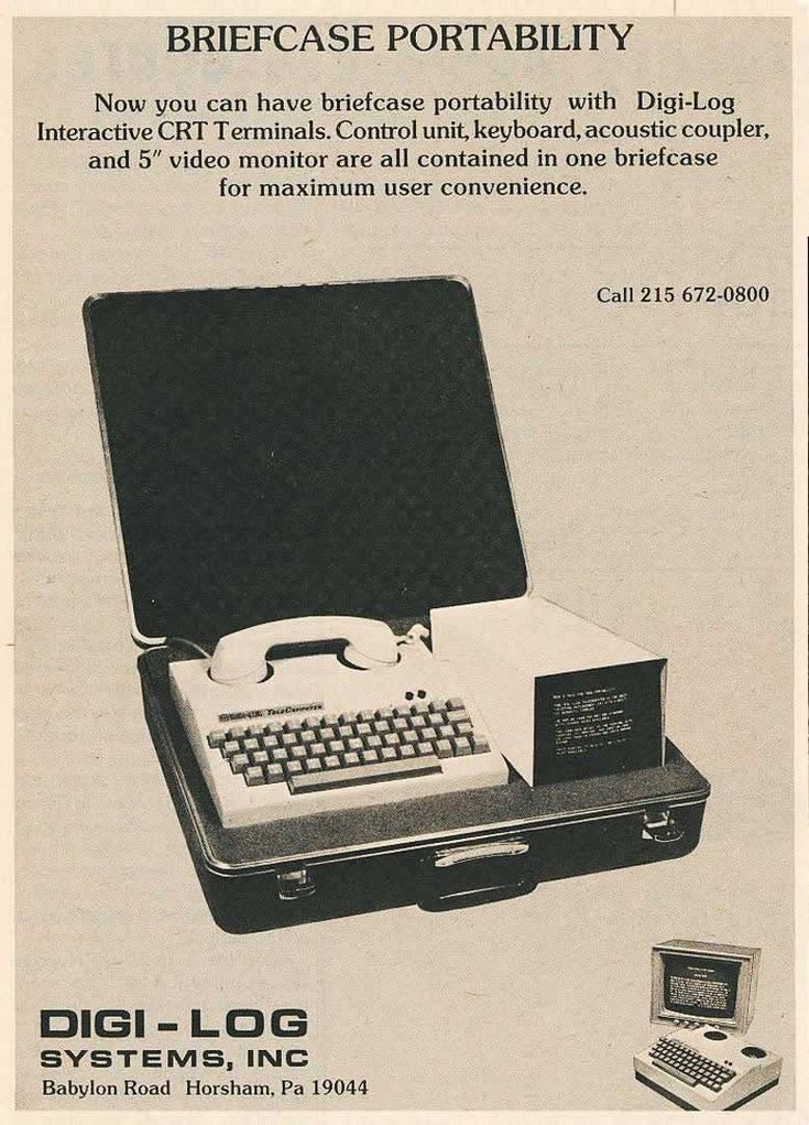 10 Incredible Old Computer Ads (pc)... You'd need a suitcase for this one, never mind a brief case!