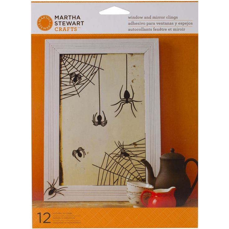Martha Stewart Elegant Witch Mirror Clings 12/Pkg-Spiders/Owls/Bats/Moon/Witch/Frog/Cat, Other, Multicoloured: Amazon.co.uk: Kitchen & Home