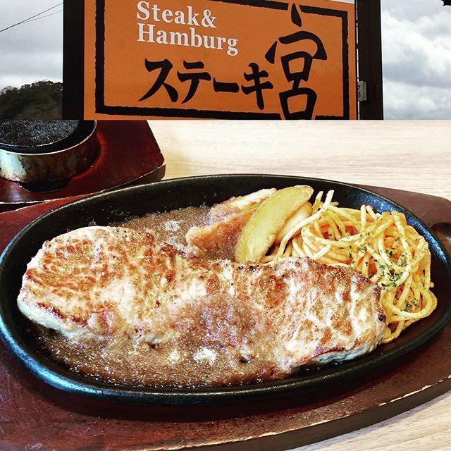 #昼ごはん 「宮のたれ」(^^)👍 #ステーキ  #たれ  #ソース  #焼肉  #牛肉  #肉  #ランチ  #レストラン  #海  #逗子  #鎌倉  #湘南  #ごちそうさま  #steak  #meat  #food  #lunch  #yummy  #sea  #beach  #side  #happy  #nice  #time  #instafood  #goodnight