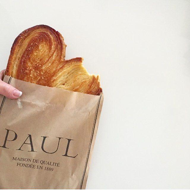 ☀︎2017.9.5.Tue ・ ・ 晩ごはん前にパルミエ♡ ・ ・ ひと口でやめられるわけない(笑) ・ ・  #breaktime#paul#palmier#pie#sensdemasaki#yummy#yum#y_table#onthetable#nail#frenchnail#selfnail#instagood#instasweets#instapic#instagramer#instagram#おやつの時間#ポール#パルミエ#パイ#ハートのパイ#ネイル#フレンチネイル#セルフネイル#暮らし