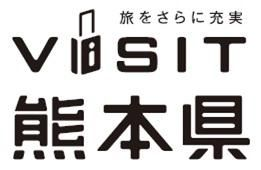 くまもとの旅をさらに充実 現地ツアーを特別料金で販売しています!! お知らせ 熊本県観光サイト なごみ紀行 くまもと