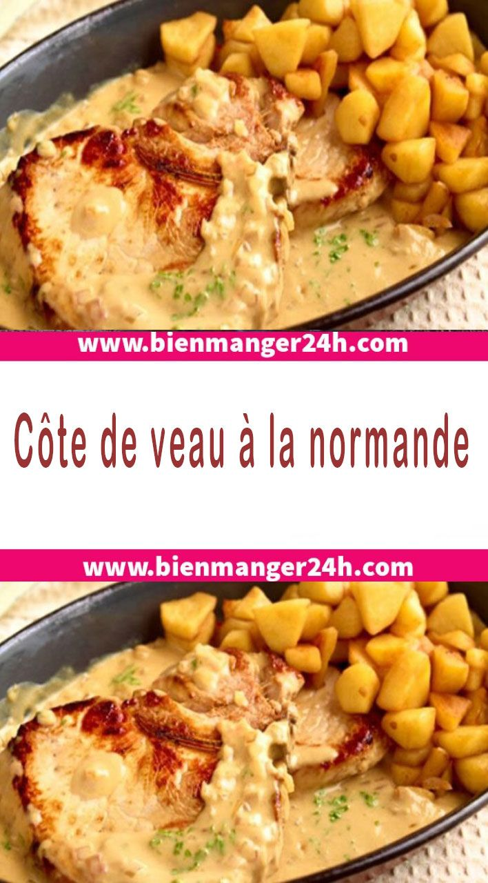 Cote De Veau A La Normande Plat Sans Viande Recettes De Cuisine Cote De Veau