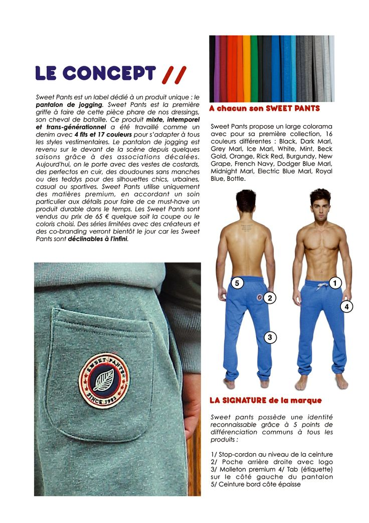 sweet-pants.com - concept