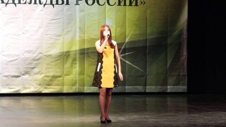 Polin Mikhailova   Finally the full version - Stand Up (Cover) Destiny's...
