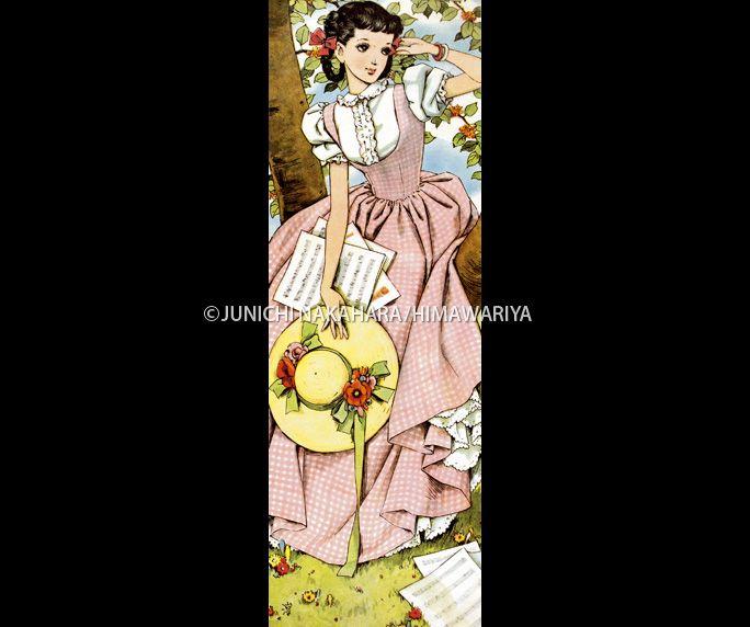 Fashion plate on NAKAHARA Junichi(Japan), 1951