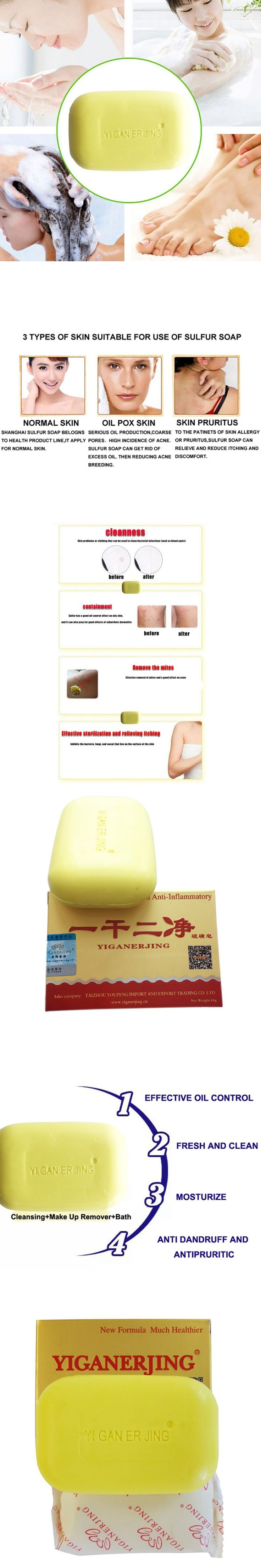 Sulfur Soap Sterilization Itching Practical Skin Care Body Moisturizing Whitening Soap Acne Anti Fungus