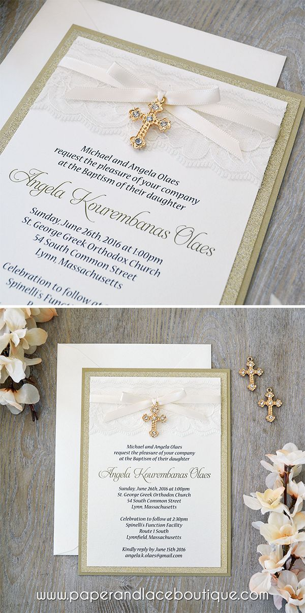84 best PAPER & LACE Invitations and Stationery images on Pinterest