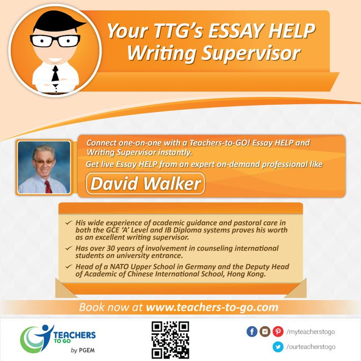 meet david walker and get live essay help book him teachers  meet david walker and get live essay help book him teachers to go com tryttgnow teachers david book and david walker
