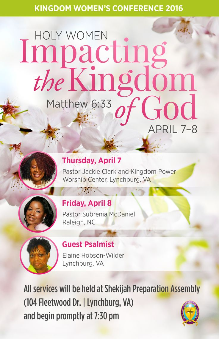 flyer for the 2016 kingdom women u0026 39 s conference