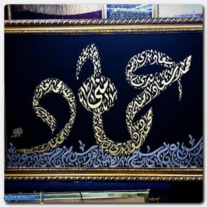معني اسم عماد وصفاتة الشخصية Emad معاني الاسماء Emad اسم عماد Arabic Calligraphy Art Calligraphy