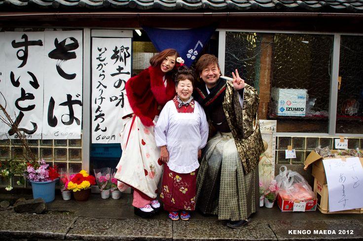 HINAMATSURI WEDDING