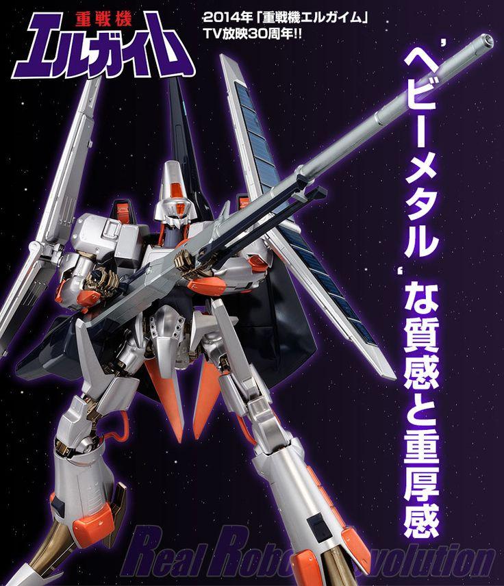 P-Bandai限定 R3 1/100 L-GAIM Mk-II Heavy Metal Coating Ver. - 模型首辦 - Toysdaily 玩具日報 - Powered by Discuz!