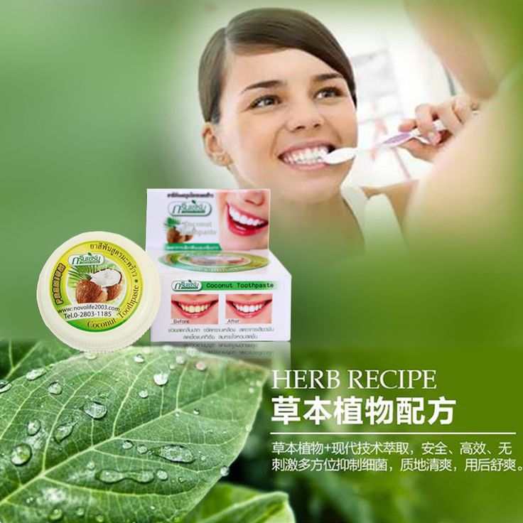 New! Whitening Toothpaste 10g. Contains Clove oil, Thai herbs and Coconut #RasYan