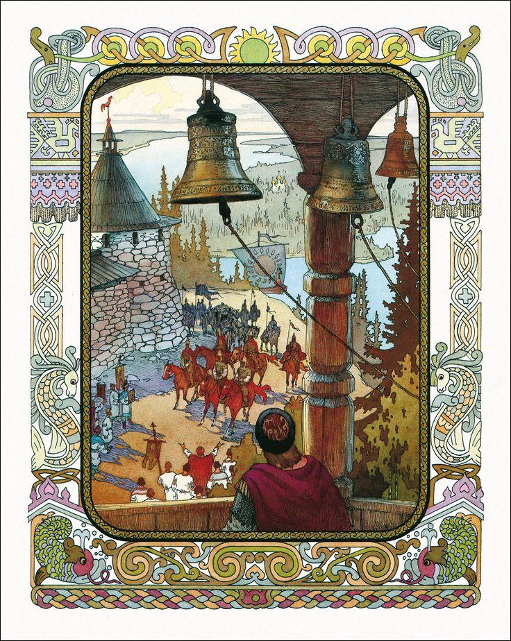 Н. Назарук, Пушкин, Сказка о золотом петушке  Alexander Pushkin. The Golden Cockerel, 1996. Illustrator Vyacheslav Nazaruk.