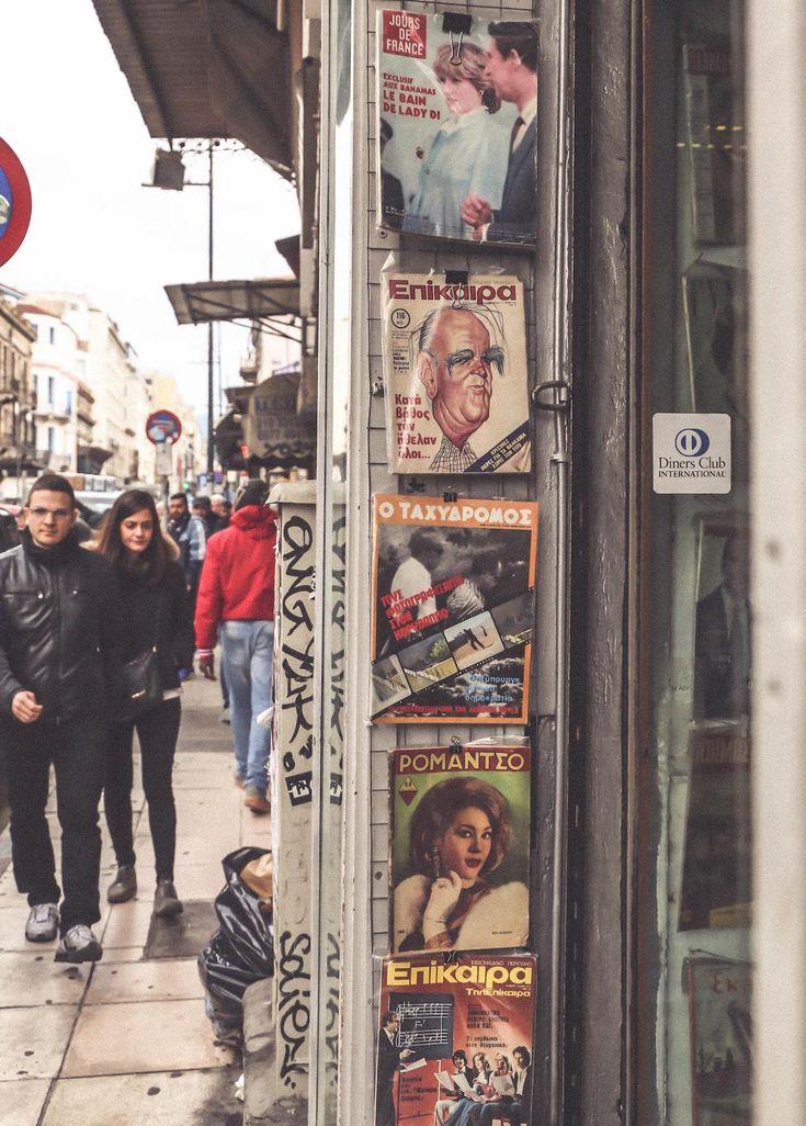 Monastiraki Athens city guide flea market travel blogger old magazines