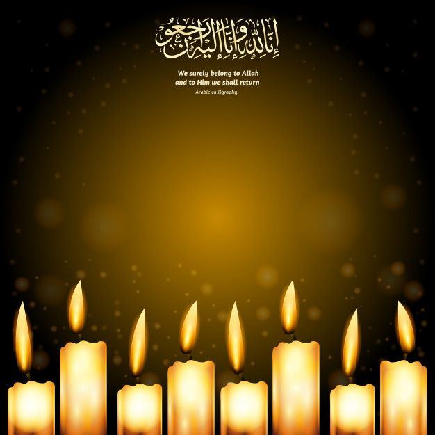 Islamic Lighted Candles Background Light Background Design Background Design Candle Background